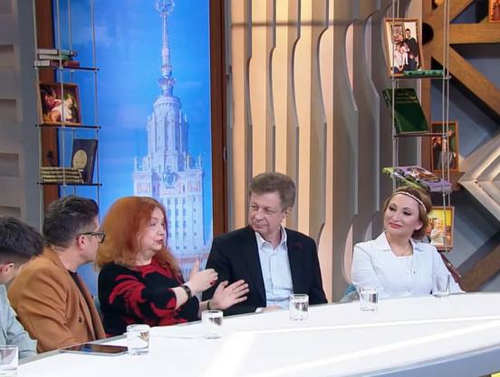 """""""Отцы и дети"""" ТВ МИР"""