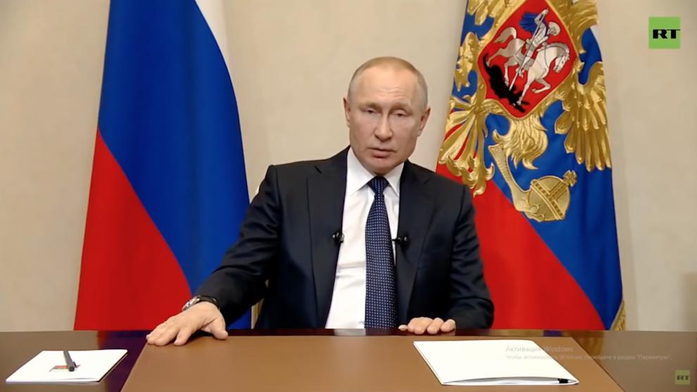 Президент РФ Путин В. В.